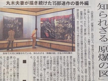 7222015中国新聞S2