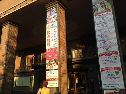 8012015阪急HS1