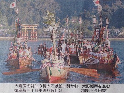 8022015中国新聞管弦祭S1