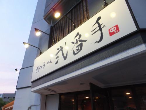nago24.jpg