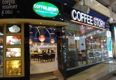 Coffee Story1