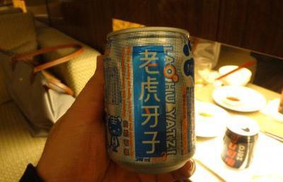 NH1186 松山〜羽田3