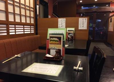 麻布永坂 更科本店1