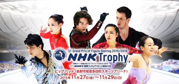 NHKサイト