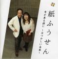 natsumira huyukuru044