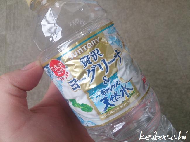 20150818_medakasansyokuhoka_01.jpg