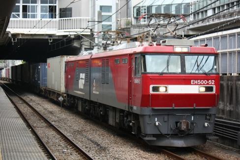 EH500-52