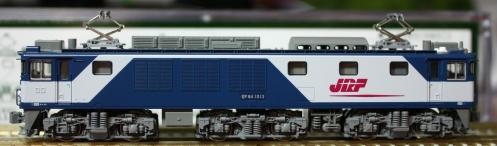 EF64-1000 貨物更新色