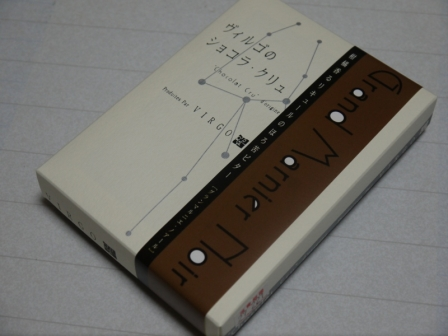 P1430962.jpg