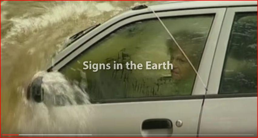 地球からのサイン