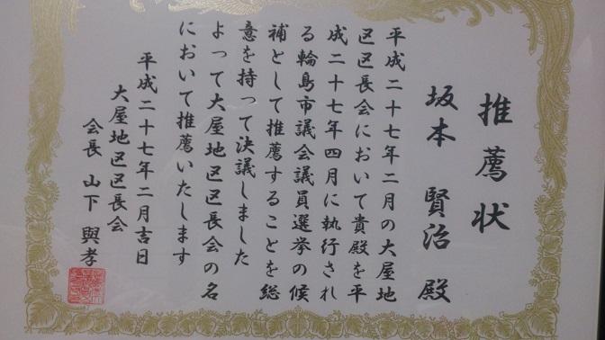 0224-6.jpg