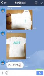 LINE_APIT_1.jpg