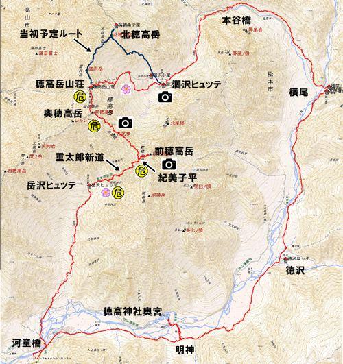 20150816_hotakadake-001.jpg