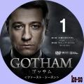 GOTHAM/ゴッサム<ファースト・シーズン> 01
