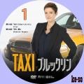TAXI ブルックリン 1