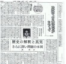 星雅彦 タイムス1973612