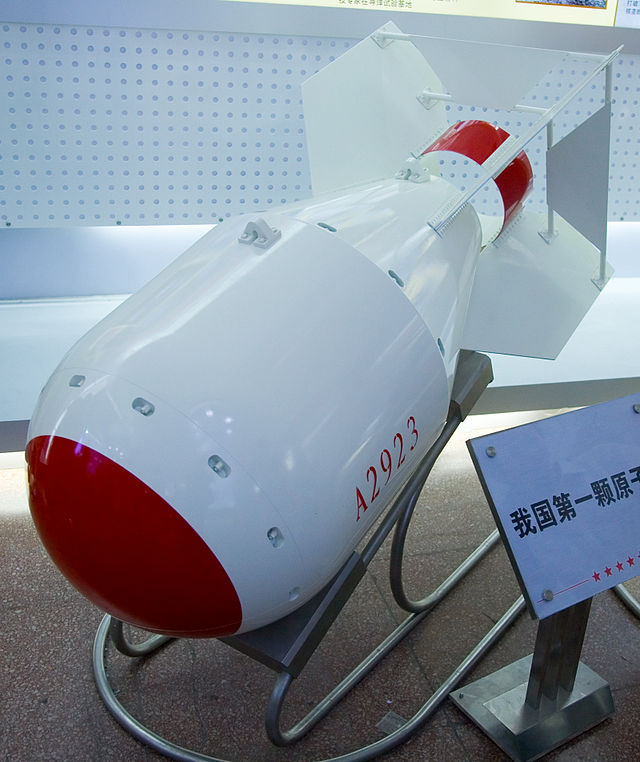 640px-Chinese_nuclear_bomb_-_A2923.jpg