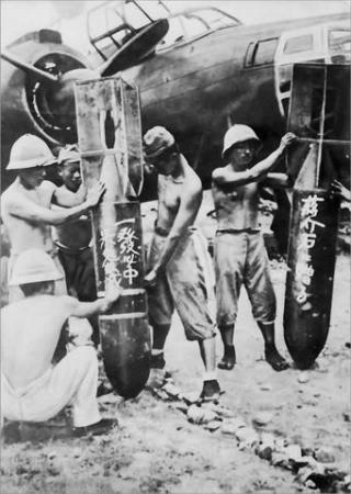 Bombs_for_Chiang_Kai-shek.jpg
