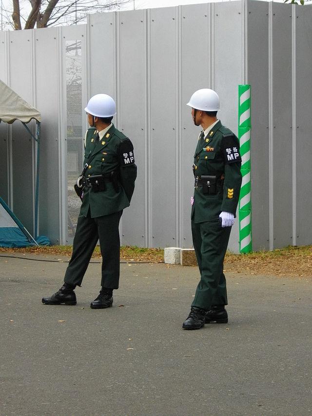 JGSDF_Military_Policemen.jpg