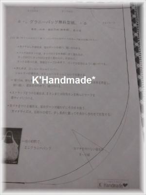 150308kinchakuyou3.jpg