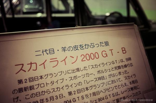 199000586.jpg