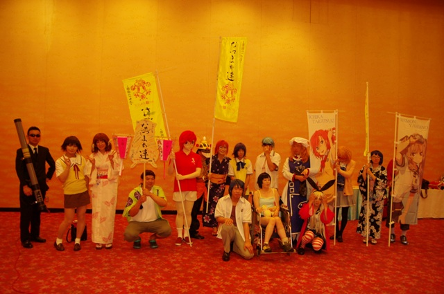 kimura9s.jpg