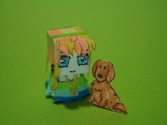 犬とシェリル