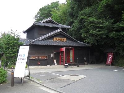 20150730_006.jpg