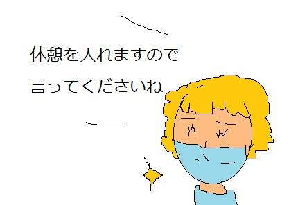 女医さん3