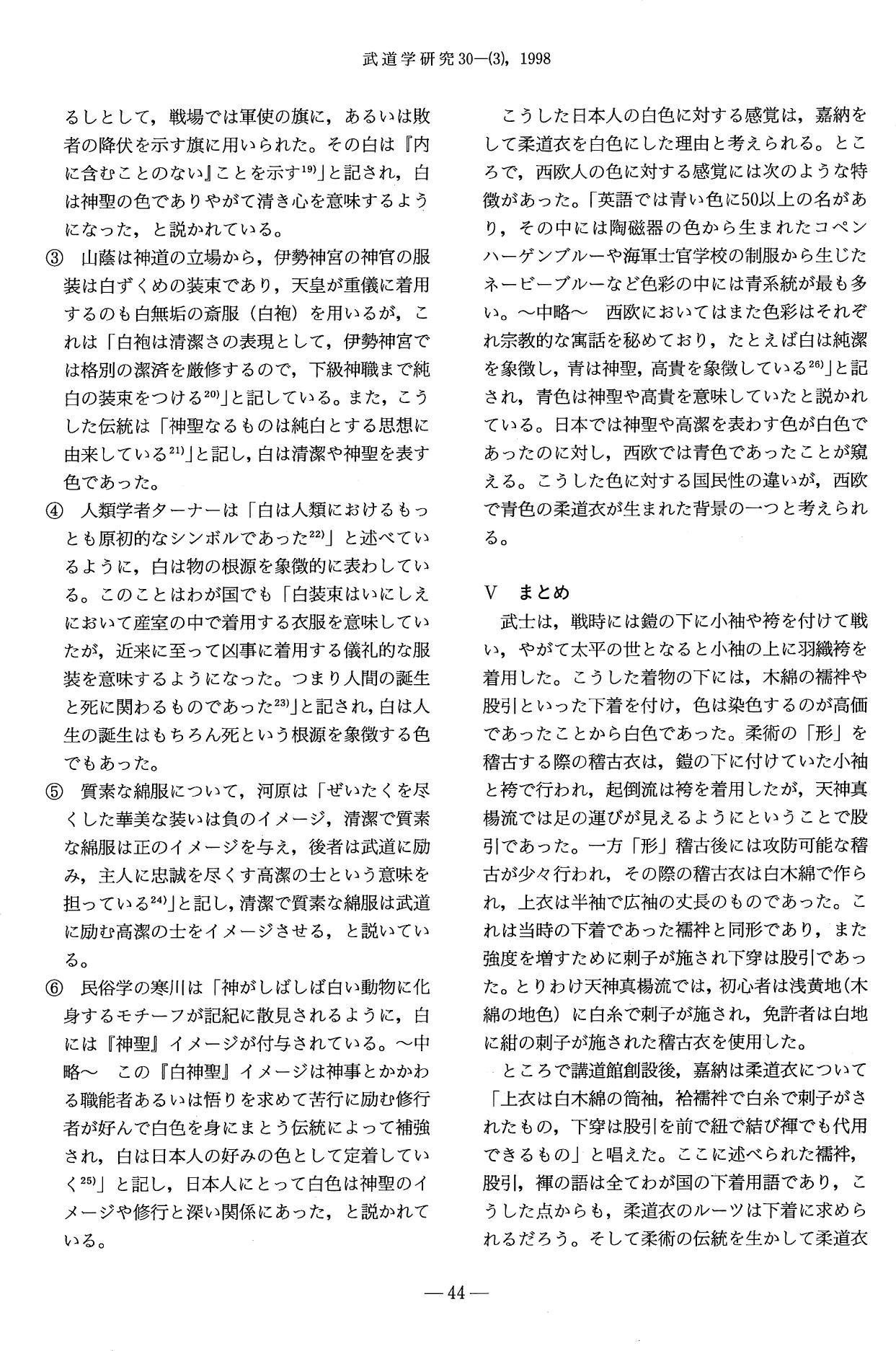 変換 ~ image-12
