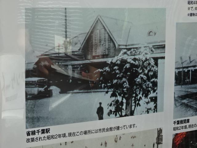 千葉空襲写真パネル展1