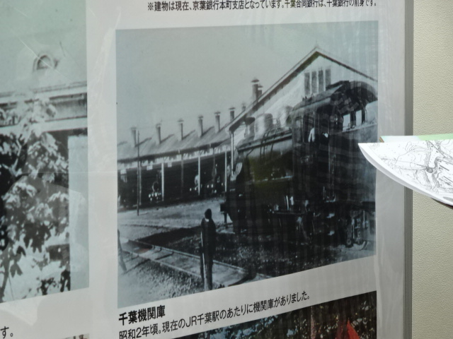 千葉空襲写真パネル展2