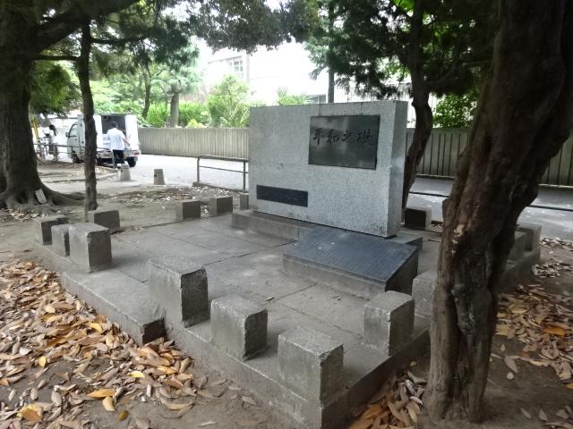 作草部公園 陸軍歩兵学校跡