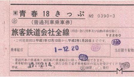 18-1 001