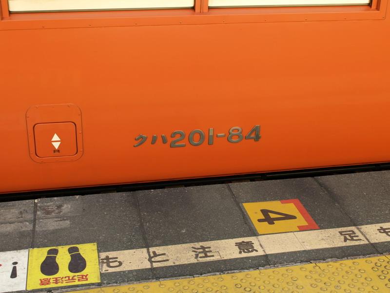 PB241355.jpg