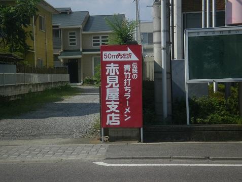 P7090064.jpg