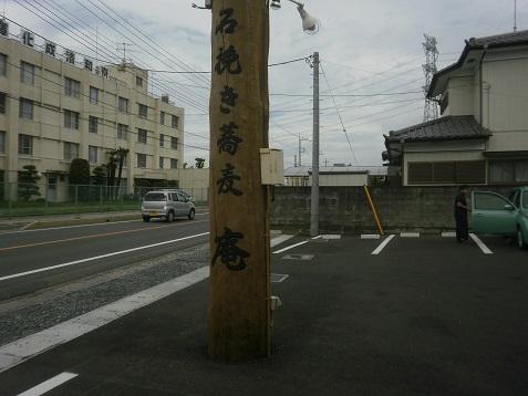 P7110001.jpg