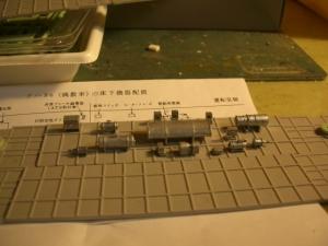 CIMG6160.jpg