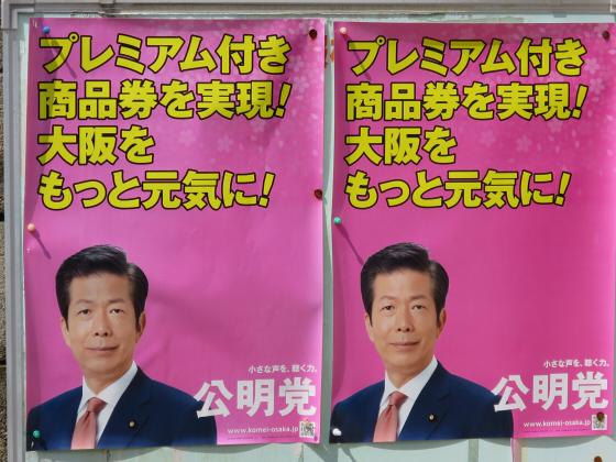2015年7月赤川鉄橋19