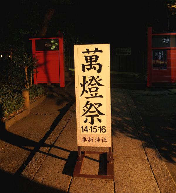 kurumazaki summer (1)
