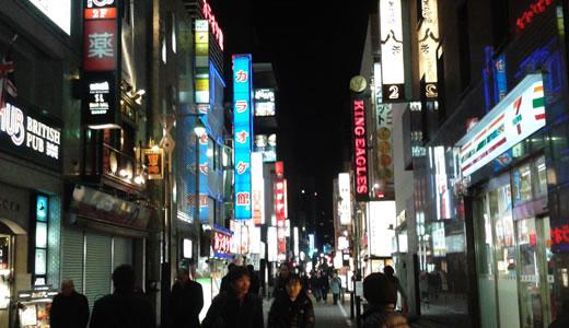 東京出張(3)-1