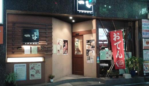 東京出張(3)-2