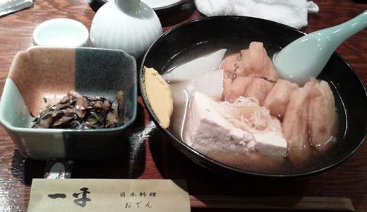 東京出張(3)-3