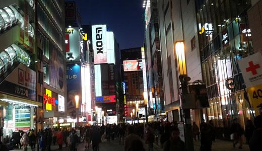 東京出張(4)-1