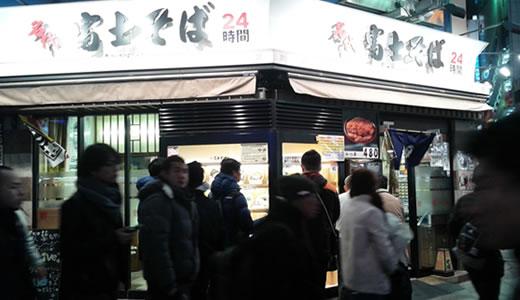 東京出張(4)-2