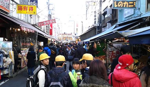 東京出張(5)-1