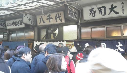 東京出張(5)-4