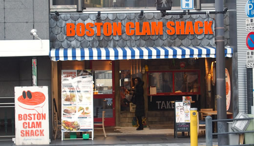 BOSTON CLAM SHACK@北浜店-2