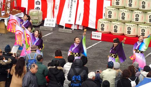 白雪蔵まつり2015(3)-4