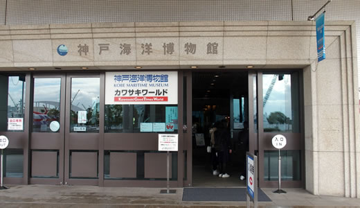 Kawasaki Ninja H2&H2R発表会@海洋博物館-2